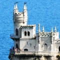 Авиакомпании сокращают рейсы в Крым