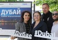 Уголок Дубая появился на берегу Москвы-реки
