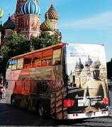 Wonderful Indonesia появилась на дорогах  Москвы и Петербурга
