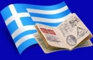 Греция: отели опустели, российские туристы прилететь не могут