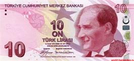 Парламент Турции принял в первом чтении закон о новом налоге на проживание в отелях