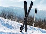 Горнолыжные курорты Болгарии досрочно прекратили работу